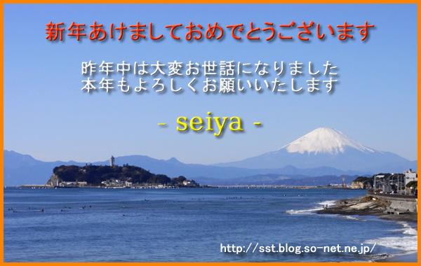 賀正2009.jpg