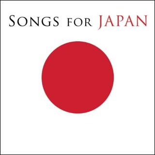 SongsForJapan.jpg