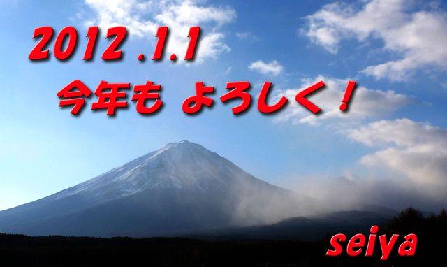 2012年賀JPG.jpg