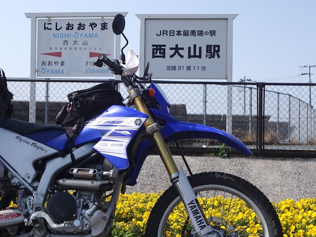 DSC05485.JPG